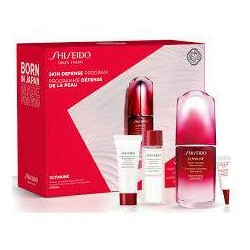 SHISEIDO ULTIMUNE POWER INFUSING CONCENTRATE  50ml COFRE