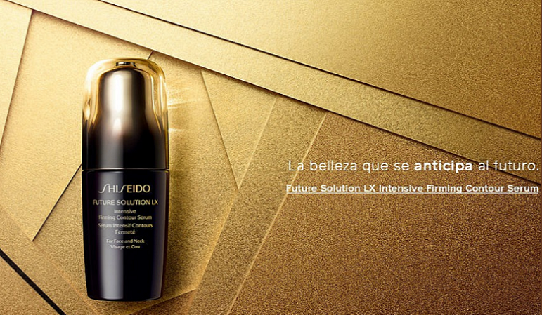 SHISEIDO FUTURE SOLUTION LX TOTAL REGENERATING CREAM 50ml NUEVA